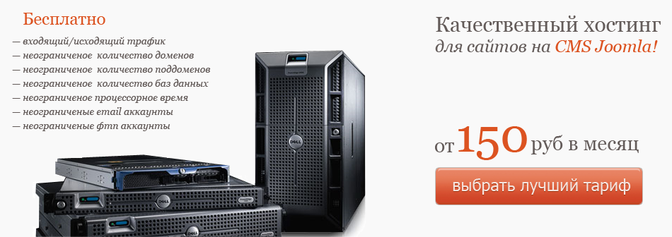 облачные серверы для хранения файлов